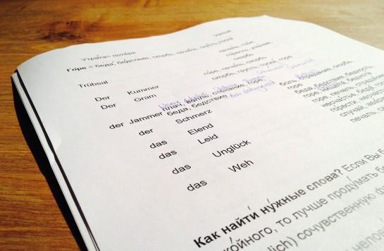 Russische Gramvokabeln in Textform